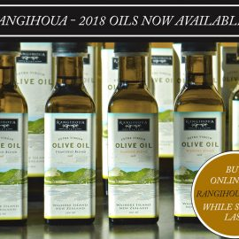 2018 Olive Oils Now Available